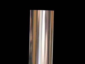 Aluminum Anodizers – Dajcor Aluminum Ltd.
